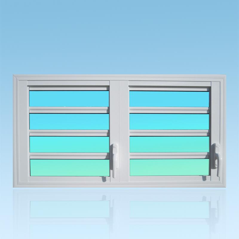 Jalousie fixe J204 aluminium 2 divisions lames verre ABD Fermetures
